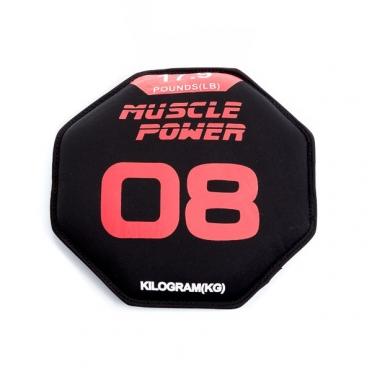 Muscle Power Sandbell 8 KG MP1025