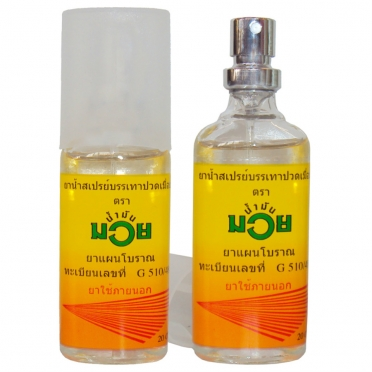 Thaise Namman Muay spier-massage olie 20 ml spray