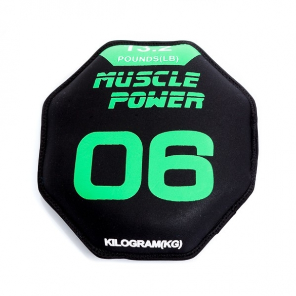 Muscle Power Sandbell 6 KG MP1025  MP10256KG