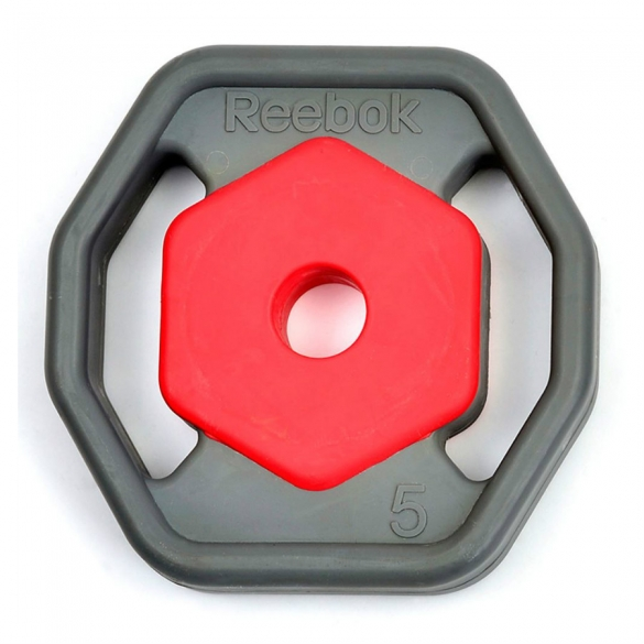 Reebok Studio Rep Disc set 2 x 5 KG  7207.086