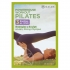 Gaiam Powerhouse workout pilates (ENG)  G121-1901