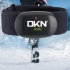 DKN Dual Mode hartslagband 20409  20409