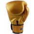 King KPB-5 (kick)bokshandschoenen pro boxing goud  KPB-5G
